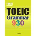 TOEIC Grammar 930